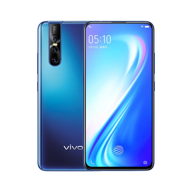 vivo S1 pro手机回收